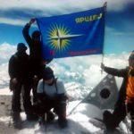 Смоленские альпинисты покорили Эльбрус