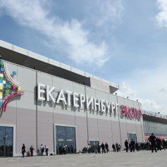 Смоленские предприятия участвуют в выставке «Иннопром-2017»