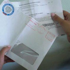 Смоленские налогоплательщики до середины октября получат налоговые уведомления