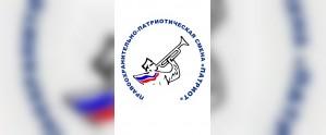 В Смоленске готовятся открыть профильную смену «Патриот»