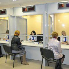Смоляне смогут получать в электронном виде информацию о государственных и муниципальных услугах