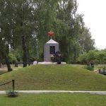 В Починке захоронят останки 28 воинов, погибших в ходе Смоленского сражения