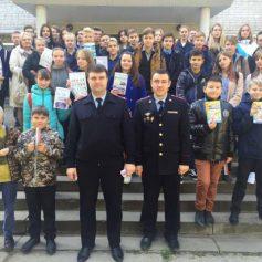 В Смоленской полиции состоялся День открытых дверей