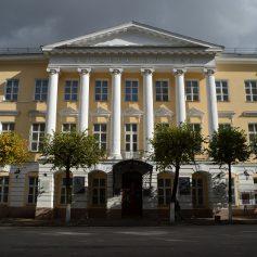 В Смоленской области выбрали лучший Многофункциональный центр и лучшего универсального специалиста