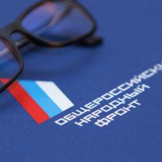 В Смоленске проверяют законность покупки автомобиля предприятием почти за 2 миллиона рублей