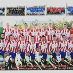 Юноши ЦРФСО 2001 года рождения – серебряные призеры первенства МОА «Черноземье»