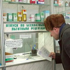 Смоленские льготники уже могут получить лекарства