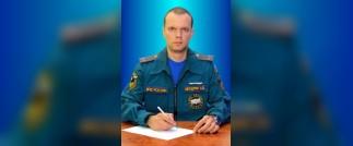 Сотрудник смоленского ЦУКС вошёл в тройку лучших в ЦФО