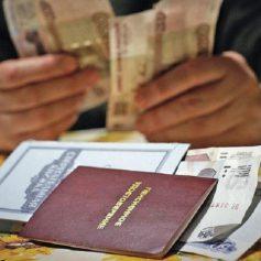 В Смоленской области на лекарства для льготников в 2018 году потратят 320 миллионов рублей