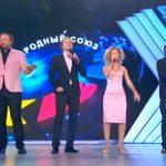 """Первый канал показал выступление смоленской команды КВН """"Триод и Диод"""""""