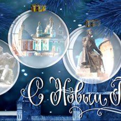В Смоленске объявили конкурс на лучший новогодний плакат