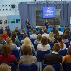 Итоги ОГФ-2017: Форум призывает к участию в общественном наблюдении за выборами Президента России 2018 года