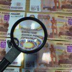 Смолянка вынуждена была оплатить долг перед банком за своего бывшего супруга