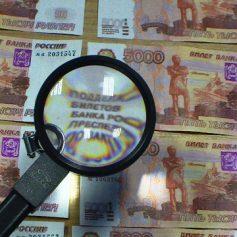 Полиция проводит проверку по факту обнаружения поддельных купюр в Смоленске