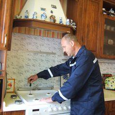 Изменения в порядке обслуживания газового оборудования