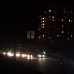 Участились жалобы от смолян на уличное освещение