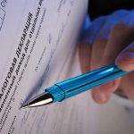 Смолянин не заплатил налогов более чем на миллион рублей