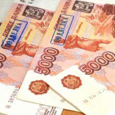 По Смоленской области «гуляют» поддельные пятитысячные купюры