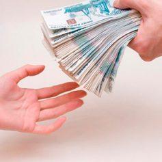 Срочно нужны деньги? Возьмите заем!