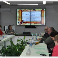 Педагоги из Москвы побывали в смоленской школе