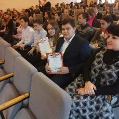 В Смоленске наградили организации с высокой социальной эффективностью