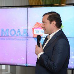 В Смоленске планируют открыть Школу Волонтера