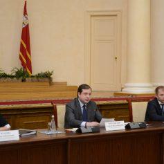 В администрации Смоленской области обсудили проведение выборов президента РФ