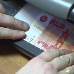 Полицейские пресекли сбыт фальшивых денежных купюр