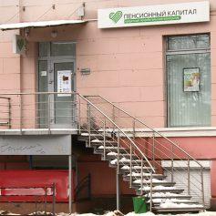 В Смоленск вернулся призрак МММ?