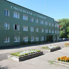 61 преступление было выявлено на таможне в Смоленске за 2017 год