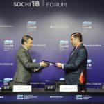 Алексей Островский подписал соглашение о реализации крупного инвестпроекта в Вяземском районе