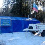 В Смоленской области на автодорогах развернуто 4 пункта обогрева