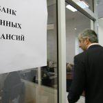 Какие профессии востребованы в Смоленской области