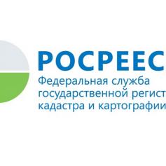В Смоленской области Росреестр проведёт единый день консультаций