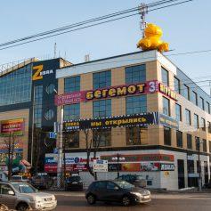 Владимир Соваренко провел рабочее совещание по вопросу безопасности в торгово-развлекательном центре «Зебра»