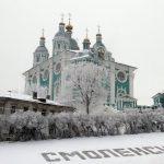 В Смоленске сохранится холодная погода