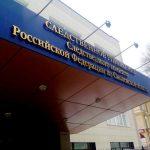 164 случая неоплаченных долгов выявили налоговики у смоленских автовладельцев в ходе совместных выездов с сотрудниками ГИБДД