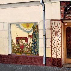 13 апреля состоится презентация «Смоленских сказок»