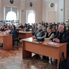 На Смоленщине проходят VI-е Азимовские чтения
