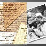 Успейте принять участие в конкурсе ««Истории о Великой Отечественной войне из семейных архивов»!