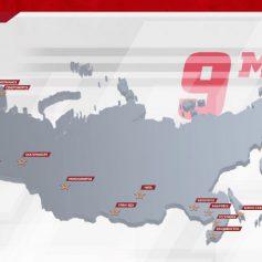 В параде Победы в Смоленске примут участие 1376 военных