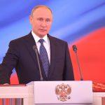 Губернатор Алексей Островский принял участие в церемонии инаугурации Президента России Владимира Путина