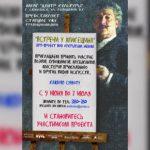 Творческих смолян приглашают стать участниками проекта «Встречи у Микешина»