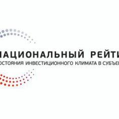 Смоленская область вошла в число лидеров по направлению «Поддержка малого предпринимательства»