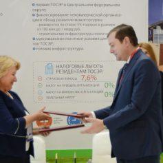 В Смоленской области построят рыбоводное хозяйство
