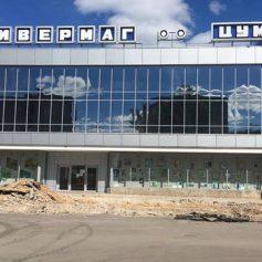 Площадку у ЦУМа в Смоленске начали приводить в порядок