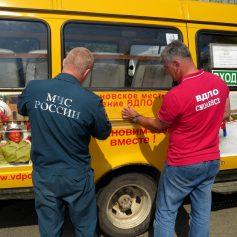 В Смоленской области добровольные пожарные справят новоселье