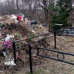 Жительница Смоленска пожаловалась на свалку, образовавшуюся на кладбище