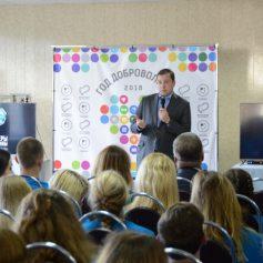 Алексей Островский встретился с «Волонтерами Смоленщины»