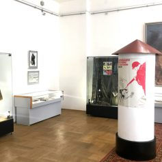 В Смоленске открылась выставка «Герои Панорамы»